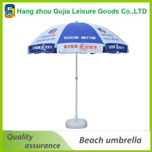 9FT Windproof Promotional Custom Printing Beach Parasol Umbrella