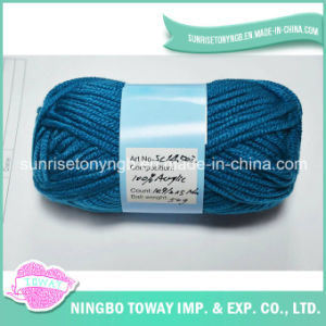 Wholesale Crochet Yarn Hand Knitting Wool Cotton Acrylic Yarn pictures & photos