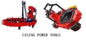 API 7k Oilfield Casing Hydraulic Power Tong