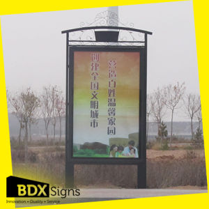 Outdoor Advertising Scroller Unit (item55)