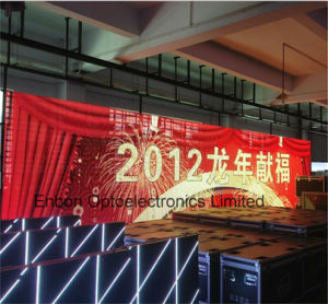 P12.5 Indoor Full Color LED Curtain Display for Background pictures & photos