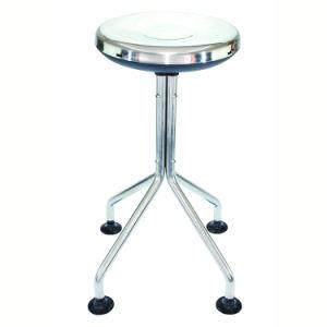 Incredible Modern Style Stainless Steel Middle High Bar Stool L4 Hk Inzonedesignstudio Interior Chair Design Inzonedesignstudiocom
