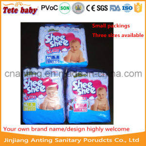 Wholesale Colored Disposable Shee Shee Baby Diaper Factory in China pictures & photos