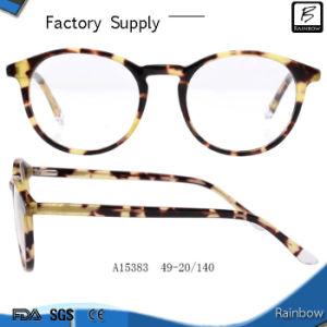 1f8274fb9ca China Light Weight Fashion Brand Wholesale Round Eye Glasses Frame ...