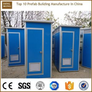 Public China Used Outdoor Camping Plastic Composting Portable Mobile