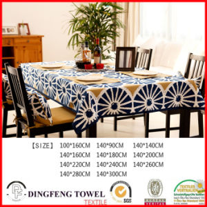 Cotton Home Textile Set 2016 Freshness Series Printed Df-C092 pictures & photos
