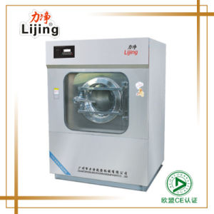 Industrial Washing Machine with Dryer for Laundry Shop and Hotel (XGQP-20F) pictures & photos