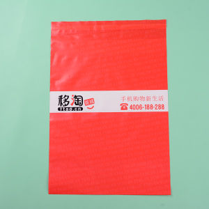 Factory Price Plastic Mail Bag with High Quality (MB16)