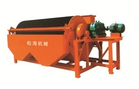 Mining Permanent Magnet Cylinder Magnetic Separator pictures & photos