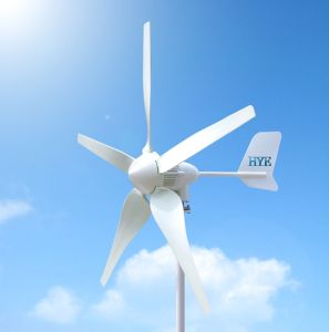 Hye Efficient 400W Wind Generator Low Rpm