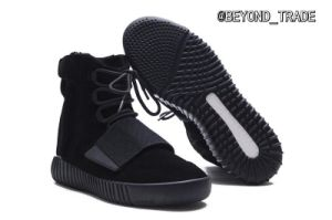 on sale a25b1 e23d4 Perfect Yeezy 750 All Black Basf Boost with Original Quality Beautiful Shoes