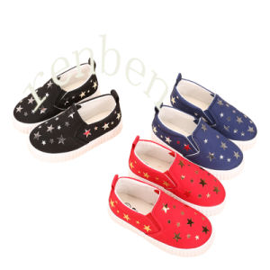 New Hot Arriving Popular Children′s Casual Canvas Shoes pictures & photos