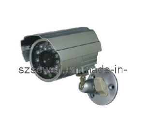 IP66 IR Waterproof Camera (SW620SM)