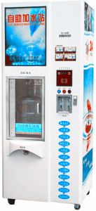 RO Water Vending Machine with Bottle Washing Function pictures & photos