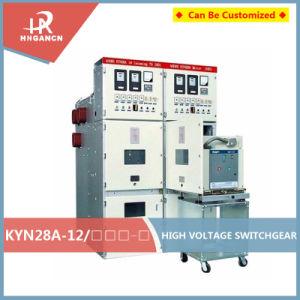 China Siemens Switchgear, Siemens Switchgear Manufacturers