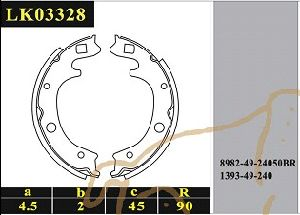 High Quality Brake Shoe (K3328) for Mazda pictures & photos