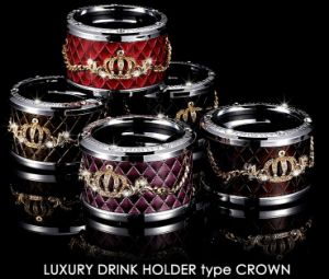 Luxury Car Drink Holder (CR0801)