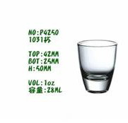 Promotional Clear Shot Glass (B-STG07) pictures & photos