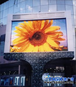 P20 Outdoor Fullcolor LED Display Screen