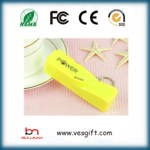 Top-Rated Mobile Phone Battery 2600mAh Power Bank Gadget pictures & photos