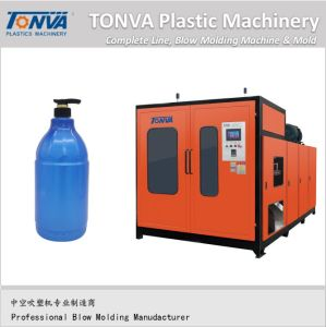 for Pharmaceutical Bottle Automatic Plastic Blowing Molding Machine pictures & photos
