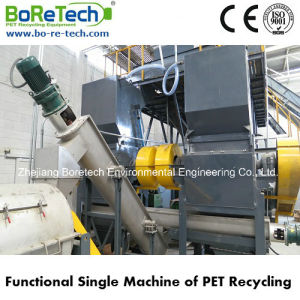 Plastic Cutting Machine / Shredder pictures & photos