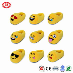 Grimace Yellow Emoji Slipper Soft Plush Cute fashion Shoe Toy pictures & photos