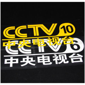 Hot Selling Pet Car Sticker pictures & photos