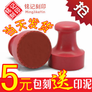 Rubber and Auto Stamp with Factory Price pictures & photos