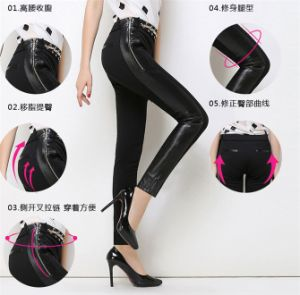 P1273 2015 High Quality Autumn Winter PU Slim Pencil Pants Women′s Hip Hop Patchwork Leggings Pants Sexy Women Garments for Wholesale pictures & photos