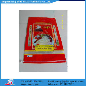 China Customized Size Color Printing Bopp Laminated Bags For 25kg