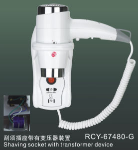 Hotel/Home Appliance Wall Mounted Hair Dryer