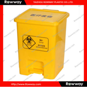 15L Medical Dustbin with Pedal