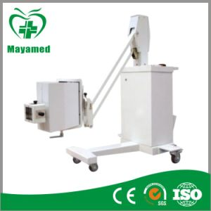 My-D002 50mA Movable Medical X-ray System X-ray Machine pictures & photos