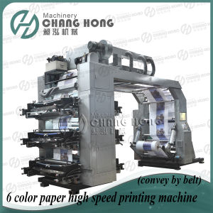 Belt Drive High Speed Paper Bag Printing Machine pictures & photos