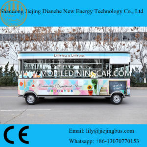 China Outdoor Fast Food Cart for Sale pictures & photos