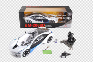 China Kids R C Model Bmw I8 License Car Toy China Toy Car Gift