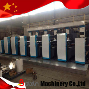 High Speed Wide Printing Machine for Unit -Type