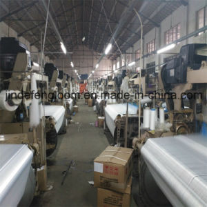 170-360cm Double Nozzle Water Jet Weaving Loom for Polyester Fabric pictures & photos