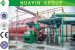 China High Performance of Huayin Waste Plastic Pyrolysis Plant