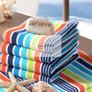Color Stripe 100% Cotton Pool Towel