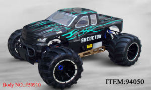 China Hot Sale 1 5 Scale Gas Power Rc Monster Truck Car Erc50 With Big Feet China Rc Monster Truck And Rc Truck Price