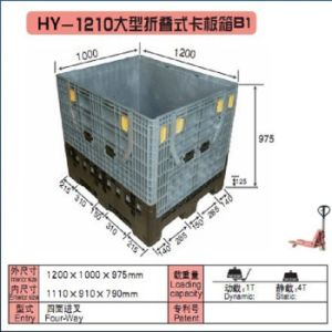 1200X1000 Plastic Storage Moving Durable Solid Pallet Box