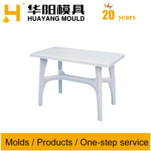 Injection Mold/Mould for Garden Plastic Table (HY013) pictures & photos