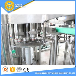 Pet Bottle Carbonated Drink Filling Machine (DXGF) pictures & photos