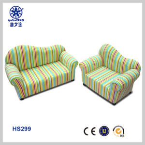 Single Seater Fiber Sofa Set For Kids