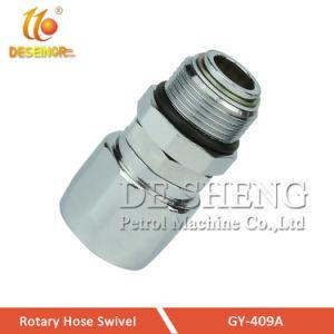 Hose Nozzle Connector