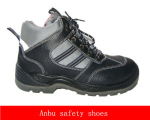 Industrial Safety Shoes (ABP5-7007)