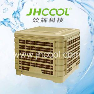 Large Airflow Ventilation and Cooling System Use in Base Station