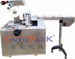 Stationery BOPP/OPP/PVC Cellophane Overwrapping Machine (with tear tape) pictures & photos
